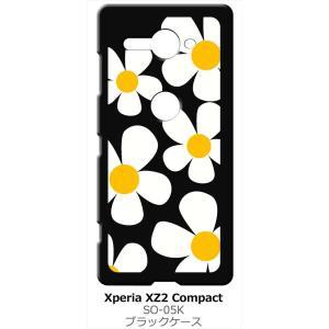 Xperia XZ2 Compact SO-05K エクスペリアXZ2コンパクト ブラック ハードケース デイジー 花柄 レトロ フラワー|ss-link