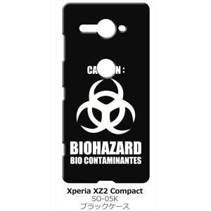 Xperia XZ2 Compact SO-05K エクスペリアXZ2コンパクト ブラック ハードケース バイオハザード BIOHAZARD ロゴ|ss-link