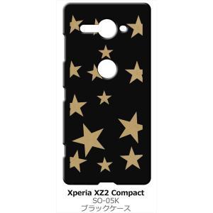 Xperia XZ2 Compact SO-05K エクスペリアXZ2コンパクト ブラック ハードケース 星 スター ベージュ|ss-link