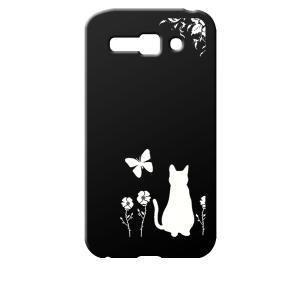 TONE m14 トーンモバイル SIMフリー シムフリー ブラック ハードケース 猫 ネコ 花柄 a026 ss-link