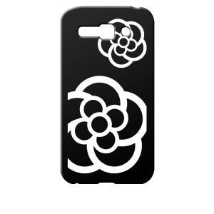 TONE m14 トーンモバイル SIMフリー シムフリー ブラック ハードケース カメリア 花柄 ss-link