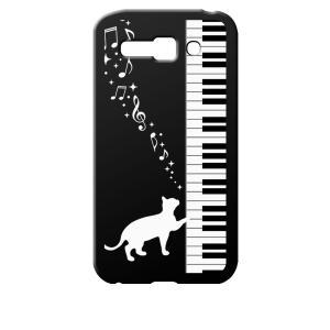 TONE m14 トーンモバイル SIMフリー シムフリー ブラック ハードケース ピアノと白猫 ネコ 音符 ミュージック キラキラ ss-link