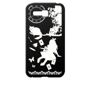 TONE m14 トーンモバイル SIMフリー シムフリー ブラック ハードケース Alice in wonderland アリス 猫 トランプ ss-link