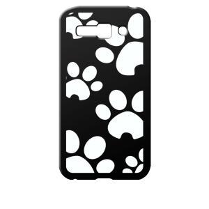 TONE m14 トーンモバイル SIMフリー シムフリー ブラック ハードケース 肉球(大) 犬 猫 ss-link