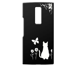 URBANO V04 KYV45 ブラック ハードケース 猫 ネコ 花柄 a026|ss-link