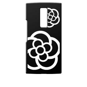 URBANO V04 KYV45 ブラック ハードケース カメリア 花柄|ss-link