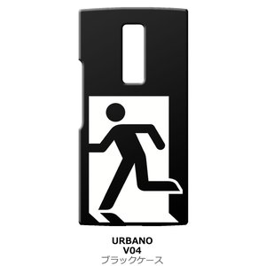 URBANO V04 KYV45 ブラック ハードケース 非常口|ss-link