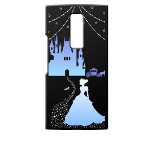 URBANO V04 KYV45 ブラック ハードケース シンデレラ(ブルー) キラキラ プリンセス|ss-link