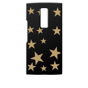 URBANO V04 KYV45 ブラック ハードケース 星 スター ベージュ|ss-link