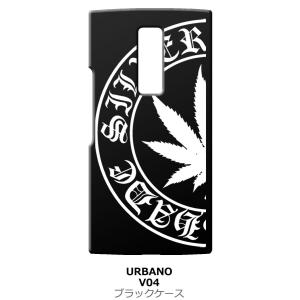 URBANO V04 KYV45 ブラック ハードケース マリファナ ロゴ|ss-link