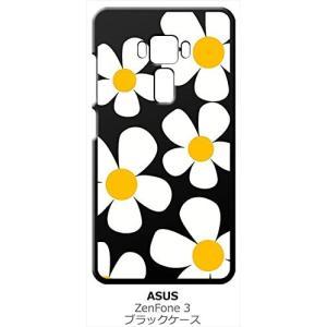 ZenFone3 ZE520KL asus ブラック ハードケース デイジー 花柄 レトロ フラワー ss-link