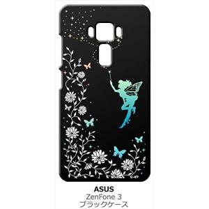ZenFone3 ZE520KL asus ブラック ハードケース フェアリー キラキラ 妖精 花柄 蝶 ss-link