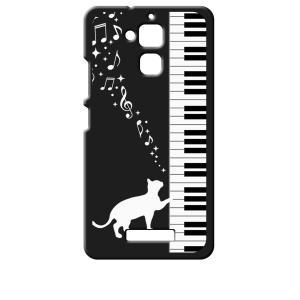 ZenFone3 Max 5.2インチ ZC520TL ASUS エイスース ブラック ハードケース ピアノと白猫 ネコ 音符 ミュージック キラキラ ss-link
