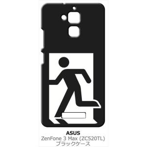 ZenFone3 Max 5.2インチ ZC520TL ASUS エイスース ブラック ハードケース 非常口 ss-link