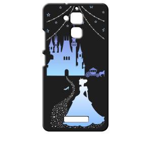 ZenFone3 Max 5.2インチ ZC520TL ASUS エイスース ブラック ハードケース シンデレラ(ブルー) キラキラ プリンセス ss-link