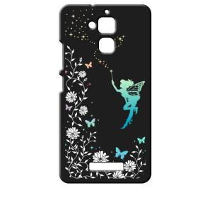 ZenFone3 Max 5.2インチ ZC520TL ASUS エイスース ブラック ハードケース フェアリー キラキラ 妖精 花柄 蝶 ss-link
