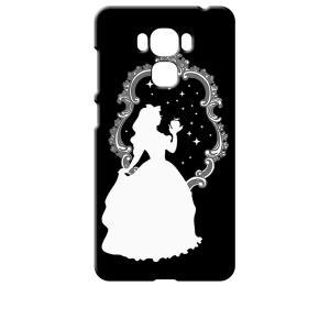 ZenFone3 Max 5.5インチ ZC553KL ブラック ハードケース 白雪姫 リンゴ キラキラ プリンセス|ss-link