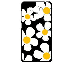 ZenFone3 Max 5.5インチ ZC553KL ブラック ハードケース デイジー 花柄 レトロ フラワー|ss-link