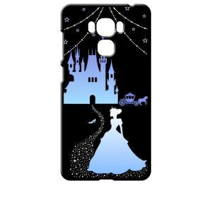 ZenFone3 Max 5.5インチ ZC553KL ブラック ハードケース シンデレラ(ブルー) キラキラ プリンセス|ss-link
