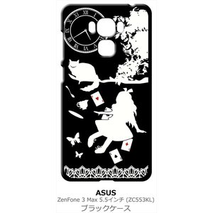 ZenFone3 Max 5.5インチ ZC553KL ブラック ハードケース Alice in wonderland アリス 猫 トランプ|ss-link