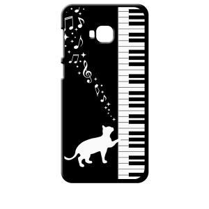 ZenFone4 Selfie Pro ZD552KL ASUS ブラック ハードケース ピアノと白猫 ネコ 音符 ミュージック キラキラ|ss-link