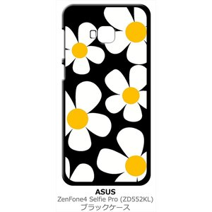 ZenFone4 Selfie Pro ZD552KL ASUS ブラック ハードケース デイジー 花柄 レトロ フラワー|ss-link