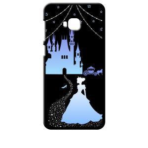 ZenFone4 Selfie Pro ZD552KL ASUS ブラック ハードケース シンデレラ(ブルー) キラキラ プリンセス|ss-link