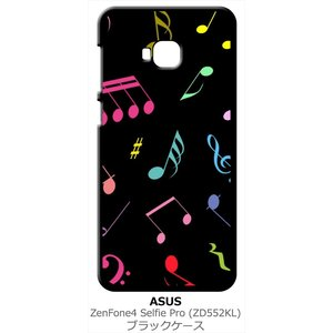 ZenFone4 Selfie Pro ZD552KL ASUS ブラック ハードケース 音符 ト音記号 カラフル|ss-link