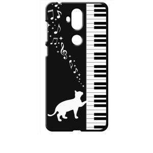 ZenFone5Q ZC600KL ASUS ブラック ハードケース ピアノと白猫 ネコ 音符 ミュージック キラキラ|ss-link