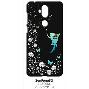 ZenFone5Q ZC600KL ASUS ブラック ハードケース フェアリー キラキラ 妖精 花柄 蝶|ss-link