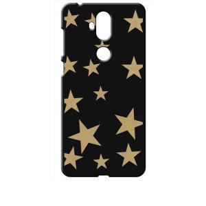 ZenFone5Q ZC600KL ASUS ブラック ハードケース 星 スター ベージュ|ss-link