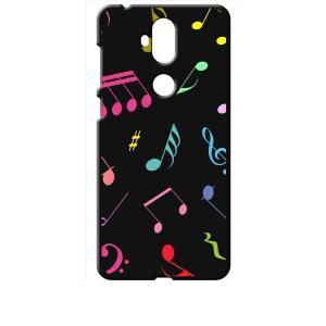 ZenFone5Q ZC600KL ASUS ブラック ハードケース 音符 ト音記号 カラフル|ss-link