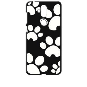 ZenFone5Q ZC600KL ASUS ブラック ハードケース 肉球(大) 犬 猫|ss-link