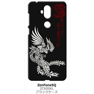 ZenFone5Q ZC600KL ASUS ブラック ハードケース ip1040 和風 和柄 鳳凰 鳥 トライバル|ss-link