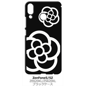 ZenFone5 ZE620KL/ZenFone5Z ZS620KL ブラック ハードケース カメリア 花柄|ss-link