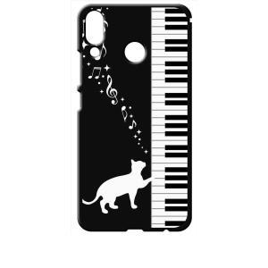 ZenFone5 ZE620KL/ZenFone5Z ZS620KL ブラック ハードケース ピアノと白猫 ネコ 音符 ミュージック キラキラ|ss-link