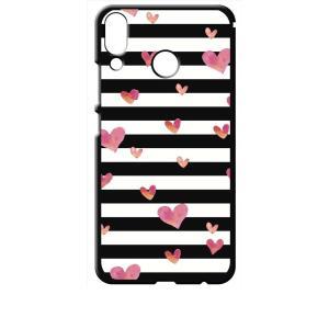 ZenFone5 ZE620KL/ZenFone5Z ZS620KL ブラック ハードケース ハート&ボーダー|ss-link