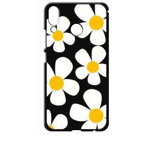 ZenFone5 ZE620KL/ZenFone5Z ZS620KL ブラック ハードケース デイジー 花柄 レトロ フラワー|ss-link