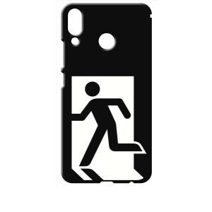 ZenFone5 ZE620KL/ZenFone5Z ZS620KL ブラック ハードケース 非常口|ss-link