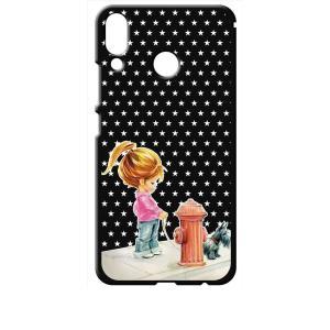 ZenFone5 ZE620KL/ZenFone5Z ZS620KL ブラック ハードケース 犬と女の子 レトロ 星 スター ドット|ss-link