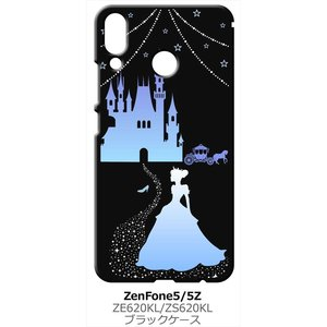 ZenFone5 ZE620KL/ZenFone5Z ZS620KL ブラック ハードケース シンデレラ(ブルー) キラキラ プリンセス|ss-link