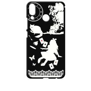 ZenFone5 ZE620KL/ZenFone5Z ZS620KL ブラック ハードケース Alice in wonderland アリス 猫 トランプ|ss-link