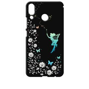 ZenFone5 ZE620KL/ZenFone5Z ZS620KL ブラック ハードケース フェアリー キラキラ 妖精 花柄 蝶|ss-link