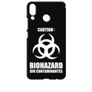 ZenFone5 ZE620KL/ZenFone5Z ZS620KL ブラック ハードケース バイオハザード BIOHAZARD ロゴ|ss-link