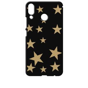 ZenFone5 ZE620KL/ZenFone5Z ZS620KL ブラック ハードケース 星 スター ベージュ|ss-link