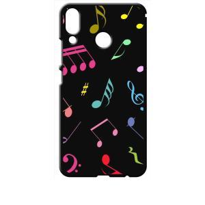 ZenFone5 ZE620KL/ZenFone5Z ZS620KL ブラック ハードケース 音符 ト音記号 カラフル|ss-link
