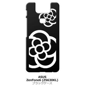 Zenfone6 ZS630KL Asus ゼンフォン6 ブラック ハードケース カメリア 花柄|ss-link