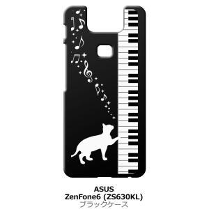 Zenfone6 ZS630KL Asus ゼンフォン6 ブラック ハードケース ピアノと白猫 ネコ 音符 ミュージック キラキラ|ss-link