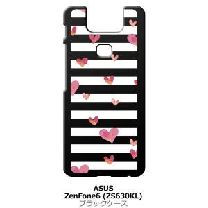 Zenfone6 ZS630KL Asus ゼンフォン6 ブラック ハードケース ハート&ボーダー|ss-link