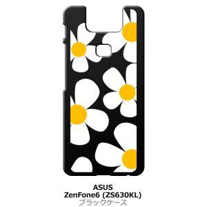 Zenfone6 ZS630KL Asus ゼンフォン6 ブラック ハードケース デイジー 花柄 レトロ フラワー|ss-link